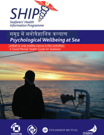 Psychological Wellbeing at Sea Hindi
