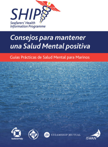 Steps to Positive Mental Health Spanish