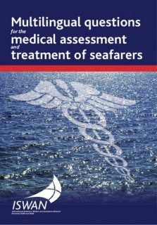 medical booklet cover